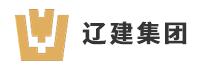 辽宁城建集团有限公司